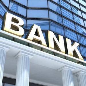 Банки Кананикольского