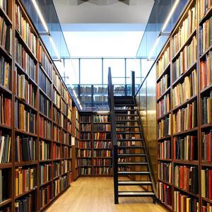 Библиотеки Кананикольского