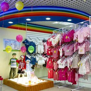 Детские магазины Кананикольского