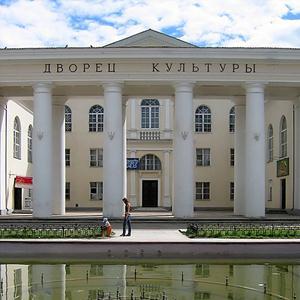 Дворцы и дома культуры Кананикольского
