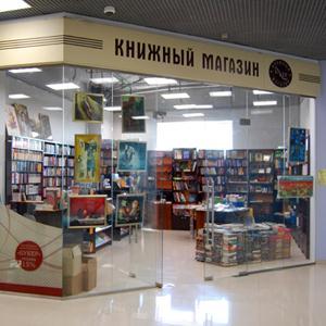 Книжные магазины Кананикольского