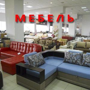 Магазины мебели Кананикольского