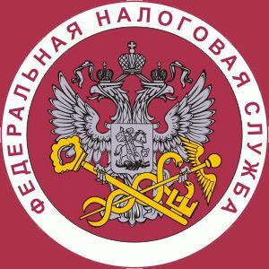 Налоговые инспекции, службы Кананикольского