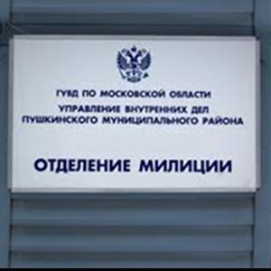 Отделения полиции Кананикольского