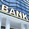 Банки в Кананикольском