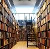 Библиотеки в Кананикольском