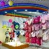 Детские магазины в Кананикольском