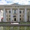 Дворцы и дома культуры в Кананикольском