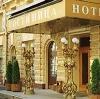 Гостиницы в Кананикольском