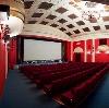Кинотеатры в Кананикольском