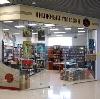 Книжные магазины в Кананикольском