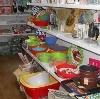 Магазины хозтоваров в Кананикольском