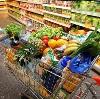 Магазины продуктов в Кананикольском