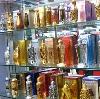 Парфюмерные магазины в Кананикольском
