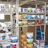 Строительные магазины в Кананикольском