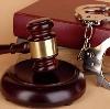 Суды в Кананикольском