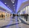 Торговые центры в Кананикольском