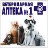 Ветеринарные аптеки в Кананикольском