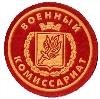 Военкоматы, комиссариаты в Кананикольском