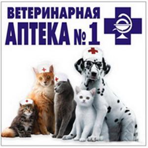 Ветеринарные аптеки Кананикольского